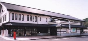 須崎道の駅